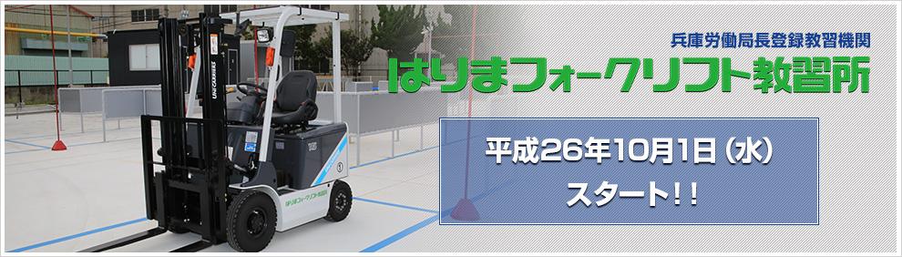 h2-license09